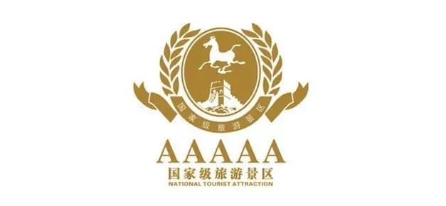 """以高分成功取得创建国家5a级旅游景区的""""入场券"""",这标志着安仁古镇5a"""